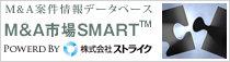 M&A Smart